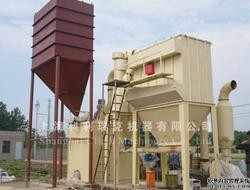 膨润土磨粉机、膨润土磨粉设备