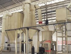 <b>超细磨粉机生产线</b>