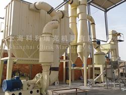 HGM10027方解石磨粉机