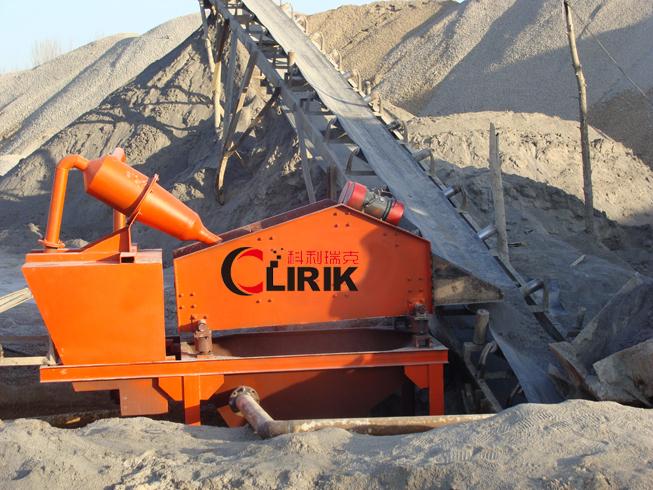细砂回收机装置