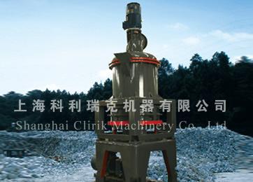 石料磨粉机-石粉生产设备