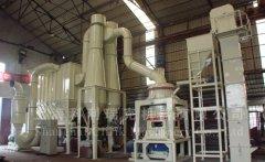 滑石制粉设备——滑石粉磨机