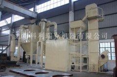 石料制粉设备-石料粉磨机